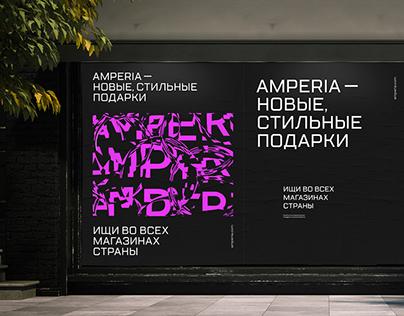 Amperia — Identity