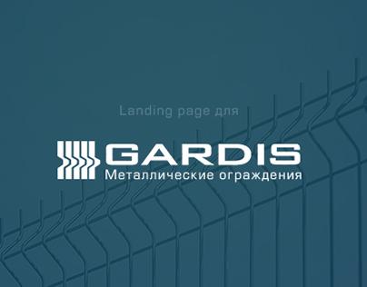 LANDING PAGE • FENCES FACTORY • GARDIS LLC.