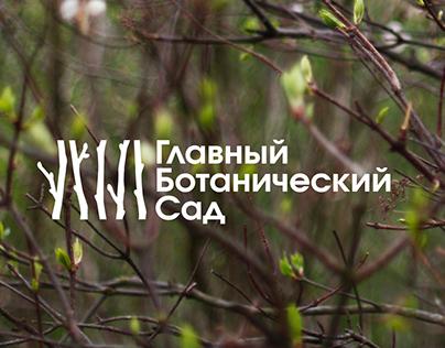 Botanical Garden Identity