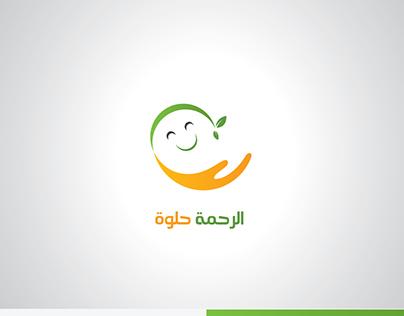 شعار | الرحمة حلوة