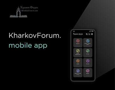 KharkovForum. mobile app