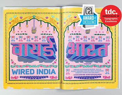Wired Magazine Spread