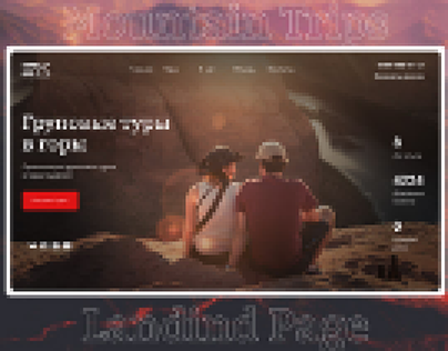 Mountain travel - Landing page