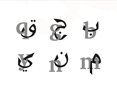 Arabic Type Design: Habiba Font | خط حبيبة