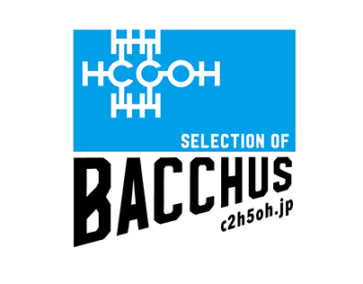 Selection of Bacchus