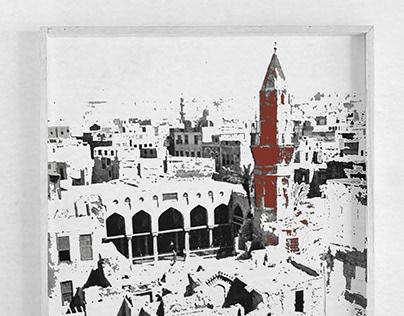 Al-Salih Tala'i' Minaret INTERPRETATION