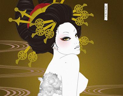 Looking Back Beauty (見返り美人)