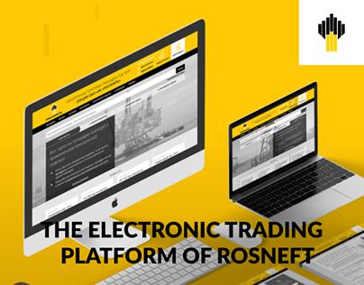 Electronic Trading Platform of Rosneft (2015)