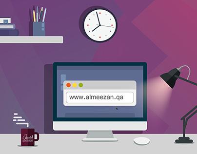Al mezaan website new version