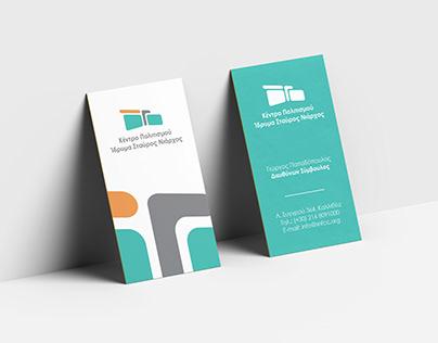 SNFCC Branding