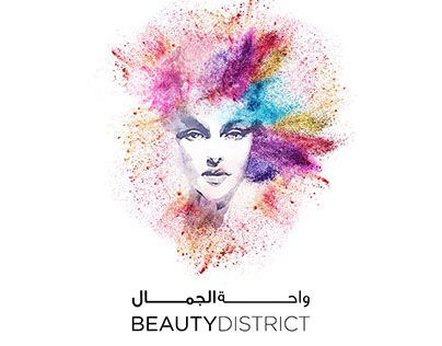 DSF-Beauty District
