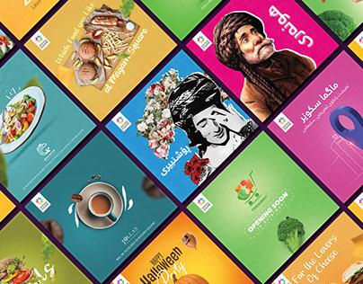 Social Media Designs | Magma Square