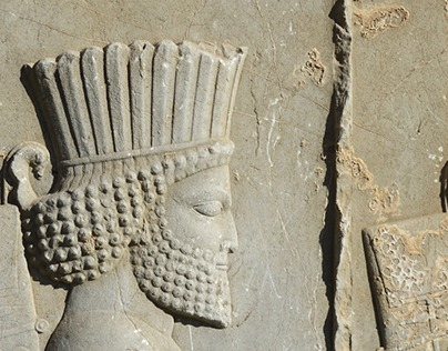 The Story of the Great Persian Empire
