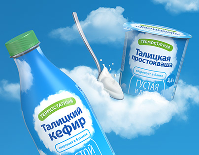 Thermostatic dairy products from Talitsa