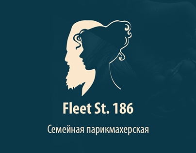 FleetStreet.186 — Barbershop Website