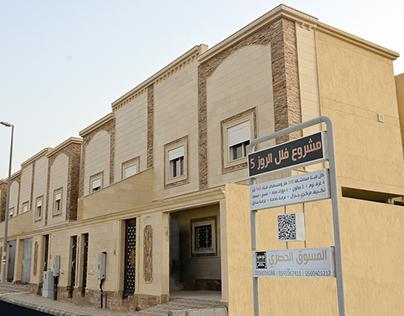 غلواء العقارية || مشروع فلل الروز || مكة - الزايدي 300