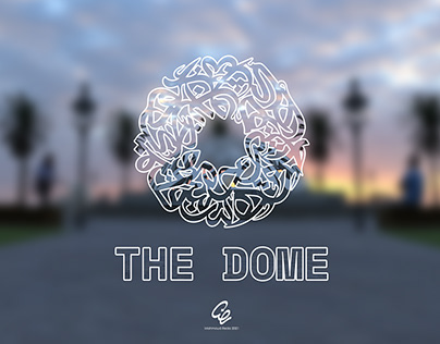 The Dome | القبة