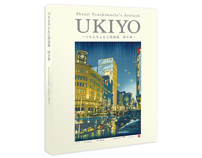 ART BOOK:UKIYO