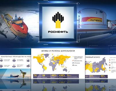 Rosneft interactive presentation