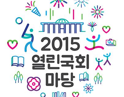 Open National Assembly Festival