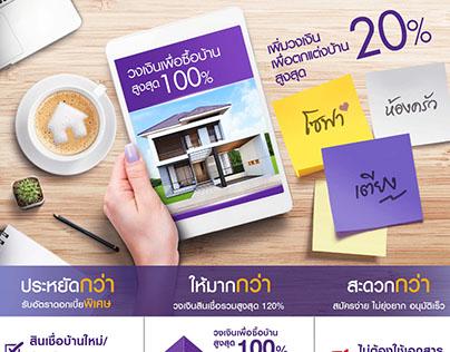 Leaflet Ad : SCB Payroll