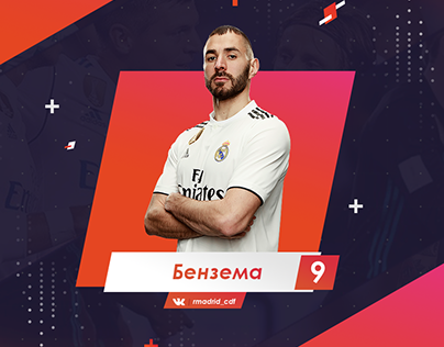 Concept Real Madrid Russia