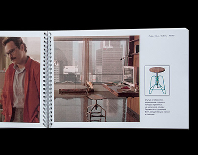 Cinema research: interiors of future. 2015
