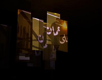 In between | Amman Design Week 19