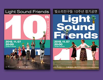 Light Sound Friends