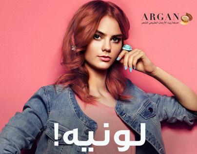Argan hair colorant KV