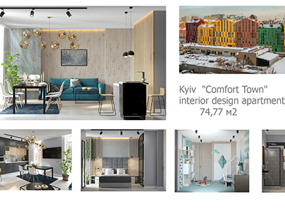 "Kyiv ""Comfort Town"" interior design apartment"