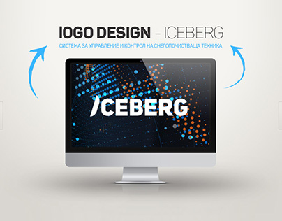 Logo & Brochure ICEBERG Novanor