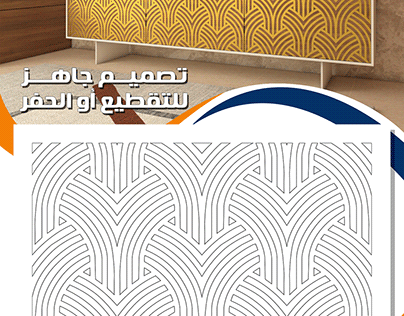 Laser and CNC cutting projects and designs