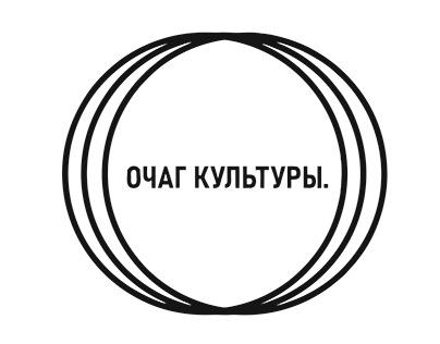 OCHAG KULTURY