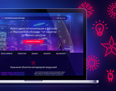LED Distributor Landing Page
