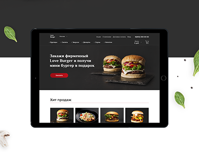 Website for Love Burger
