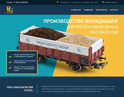 Rash Logistic Group