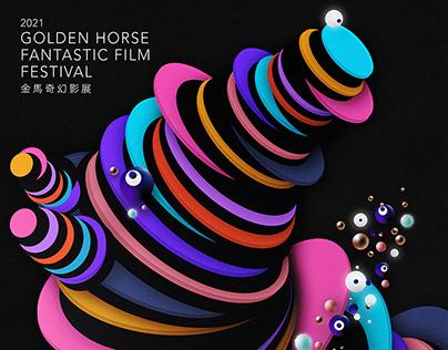 Golden Horse Fantastic Film Festival : 2021 金馬奇幻影展