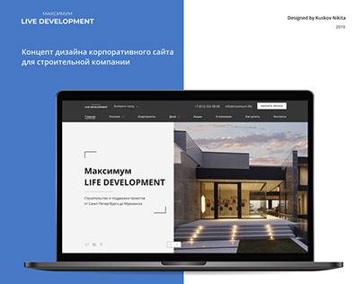 Сonstruction company | Hi-tech