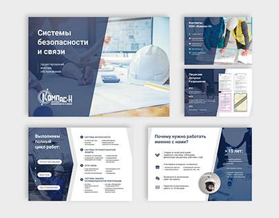Design Business Presentation - Бизнес презентация