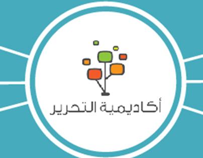 Tahrir Academy YT Masthead