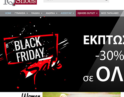 'IQshoes' brand Black Friday banner design