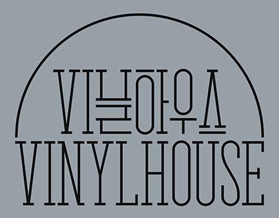 비닐하우스 VINYLHOUSE