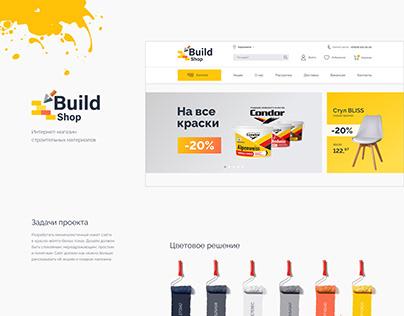 Online store - Build Shop