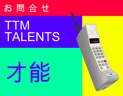 Presentation for TTM Talents Company