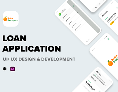 Loan Mobile Application   UI/UX Design & Development