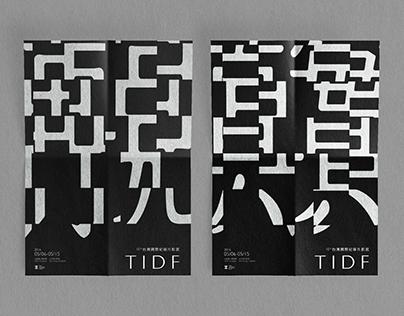 台灣國際紀錄片影展 TIDF