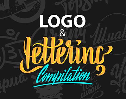Logos & Types 2016-2017
