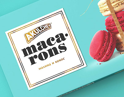 Packaging For Macarons Made By Akulchev