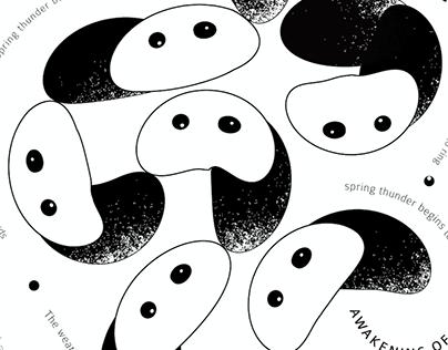 弘弢字研 | 海报设计